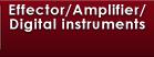 エフェクター/アンプ/デジタル楽器