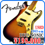 Fender USA DUO-SONIC