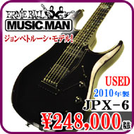 MUSIC MAN JPX-6
