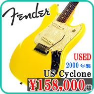 中古 Fender USA US Cyclone
